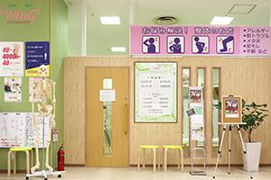 カイロプラクティックウイング《 ミ・ナーラ店 》店舗画像1
