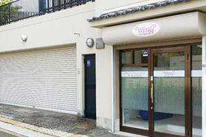 カイロプラクティックウイング《 東生駒店 》店舗画像1