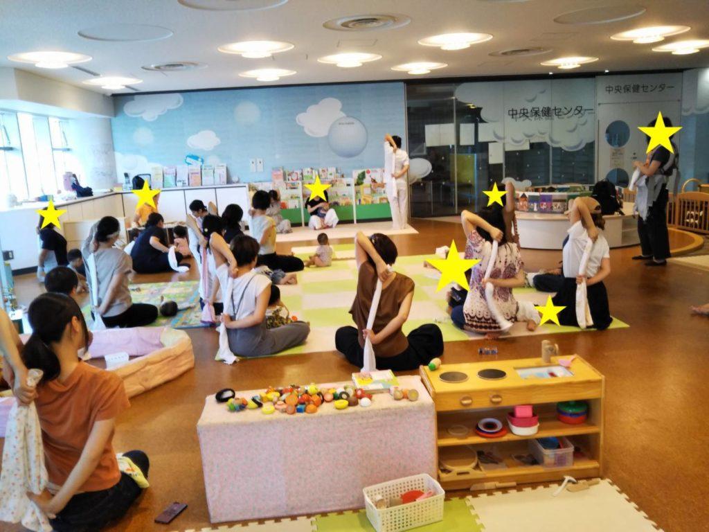 9月9日子育て支援センター健康体操イベント